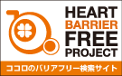 HEART BARRIER FREE POJECT
